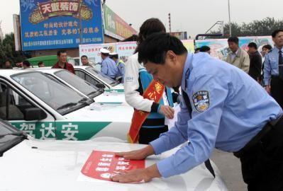 驾驶员安全行车常识,行车需要注意什么?