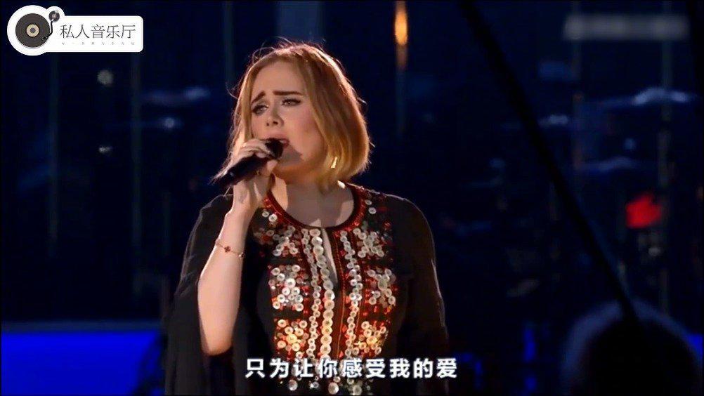 阿黛尔《Make You Feel My Love》Adele非常钟爱的一首歌……