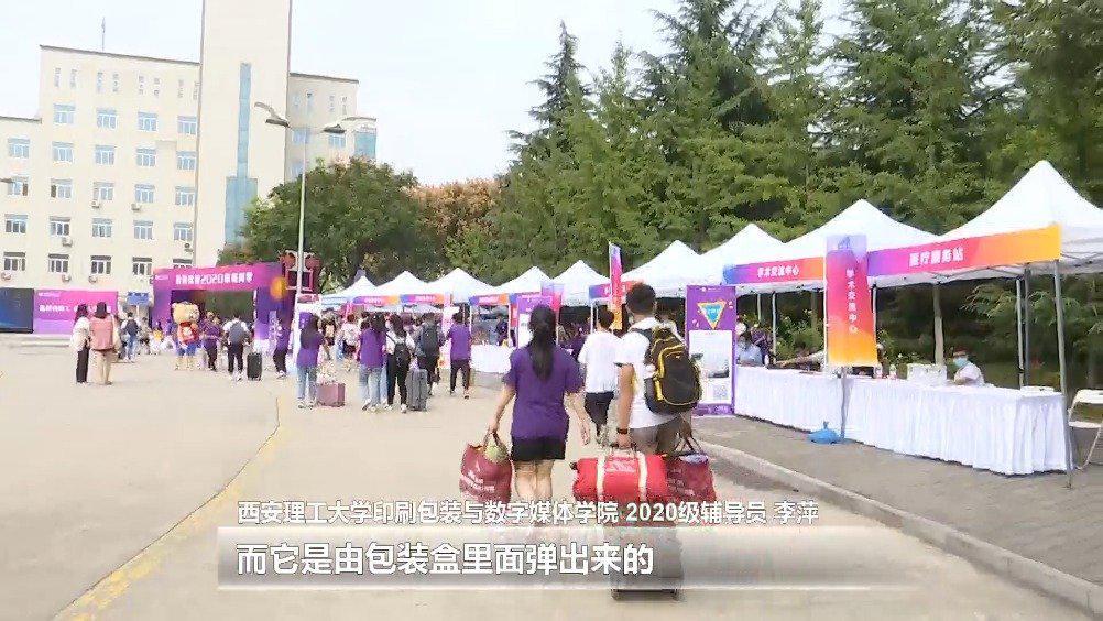 """西安理工大学迎萌新,用贴心""""礼物""""传递爱"""