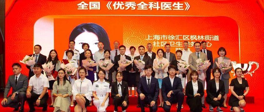 第十年!上海累计培养住院医师超2.9万名,本届优秀规培医师等日前获表彰