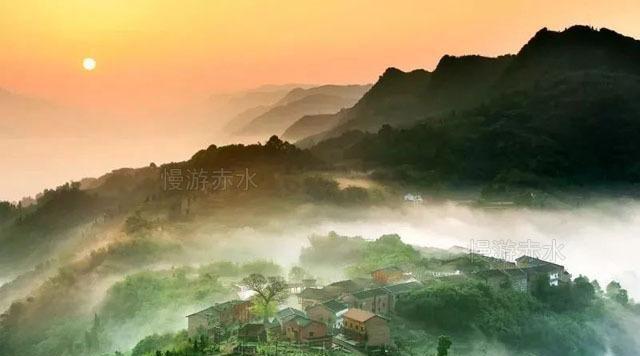贵州遵义赤水的这个苗寨被评为贵州省第
