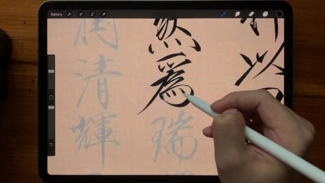 今天描瘦金体。帖子是赵佶的《祥龙石图卷》
