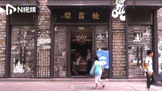 """网红书店钟书阁落地广州永庆坊,神似""""哈利波特""""的魔法书屋"""