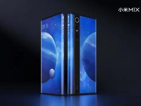 抢先小米Alpha!TCL宣布量产环绕屏手机,却无前者惊艳感