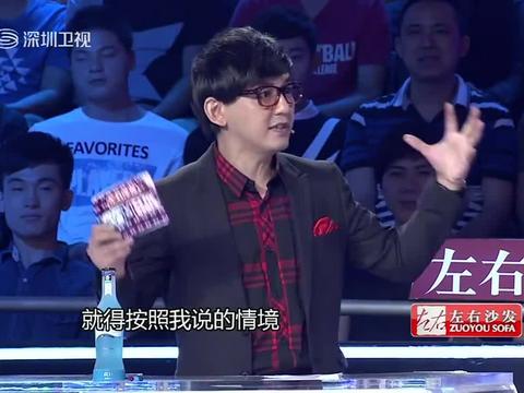 杨洋南笙同框飙戏,男神全程淡定演完,网友直呼佩服!