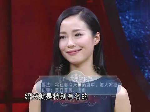 天天向上:江一燕陈酿女儿红,吓得汪涵赶紧撂挑子,让钱枫喝到哭
