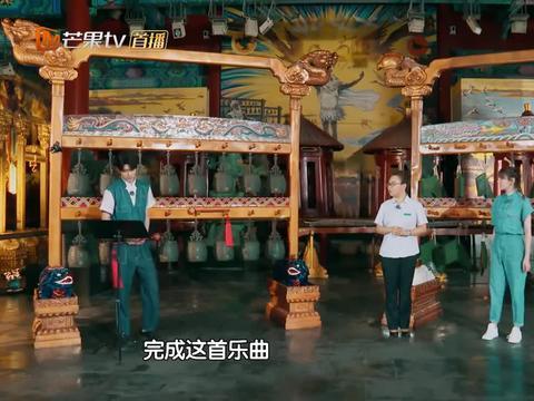 编钟音阶难倒蔡徐坤迪丽热巴,两人疯狂试音手足无措,懵了!