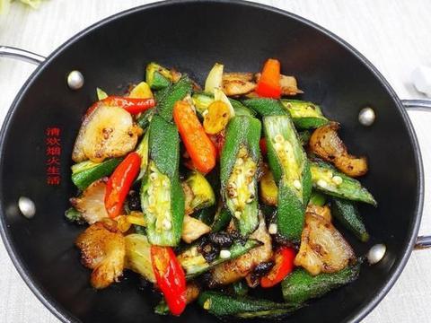 这才是秋葵最好吃的做法,外脆里嫩没黏液,鲜香可口,家人都爱吃