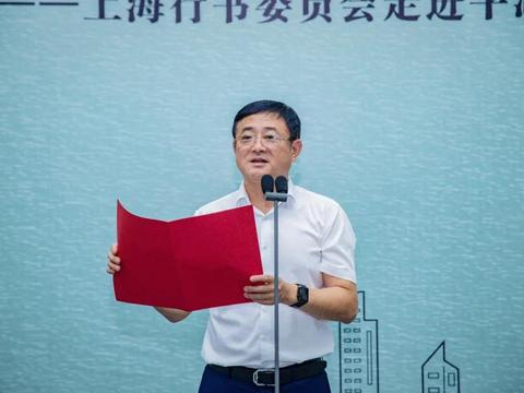 周慧珺杯·上海市楹联书法大赛江浙巡回展之平湖展今日开幕!