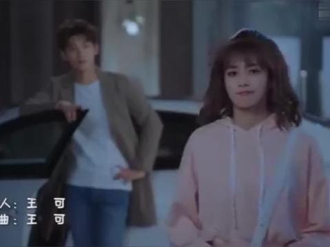 白鹿演唱《世界欠我一个初恋》片尾曲《想和你一起》MV曝光!
