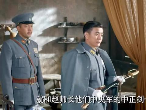 少帅送给龙飞象征着荣誉、战功、地位的金星战刀