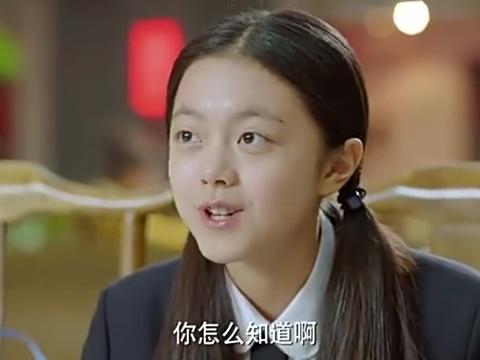 """小别离:吴芳妮和吴佳妮出去吃""""大餐""""吃不了还要兜着走!"""