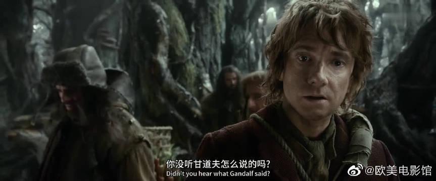 矮人们想穿过魔鬼黑森林,却让霍比特人打头阵