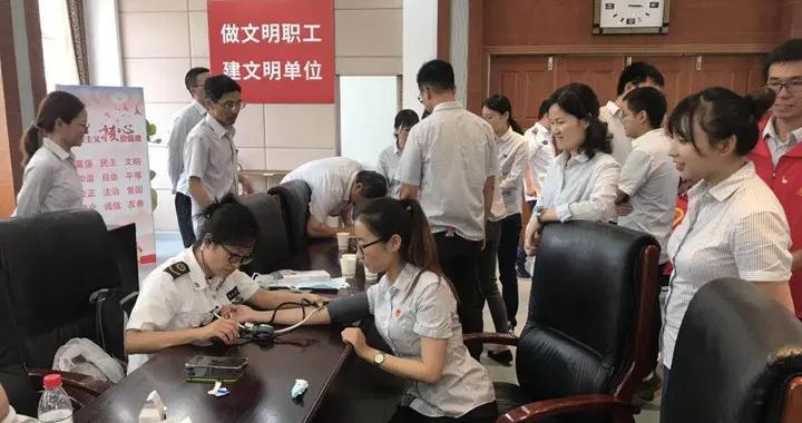 """镇江市""""红细胞""""志愿者服务队又扩容 第132支服务队落户谏壁发电厂"""
