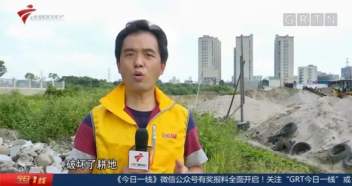 潮州潮安:小区边田地变沙场,不分昼夜装卸噪音扰民