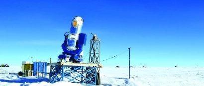 """冰穹A获选""""全球最佳观星点""""!去南极,在地球上看最清晰的星星"""