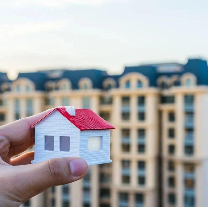 """支付超3月房租需存入监管账户!成都出台租房新规,租金""""支付宝""""模式建立…多地发布住房租赁风险提示"""