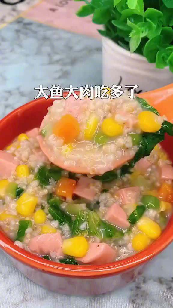 简单又营养的蔬菜燕麦粥~超级鲜美可口