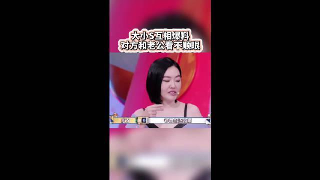 姐俩互相爆料对方老公,汪小菲和许雅钧躺着中枪!