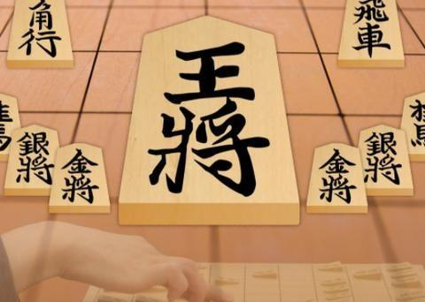 日本最年轻将棋圣藤井聪太断局棋步拍出5000万日元天价