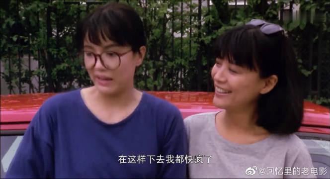 三人世界:郑裕玲和金燕玲爆笑聊天……