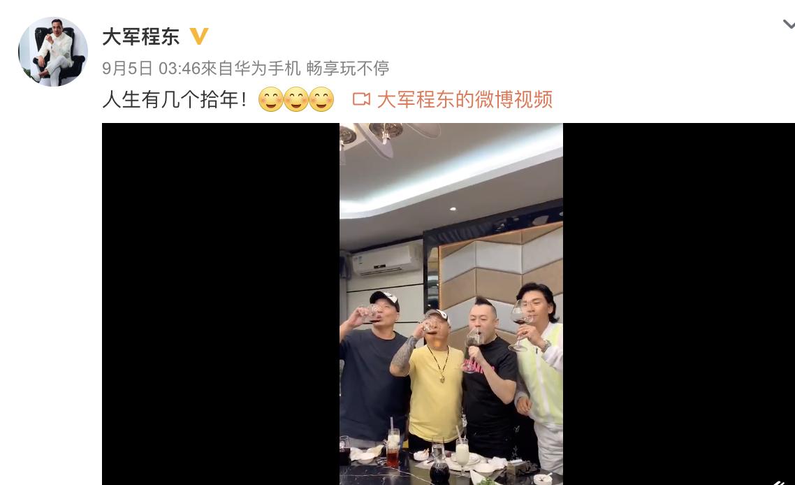 56岁雷宇扬聚首吴志雄罕露脸,身材发福明显,长居内地伴子成长