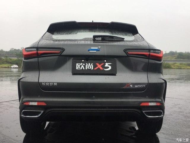 长安欧尚X5开启岗前培训,配UNI-T同款发动机,或11月中旬上市