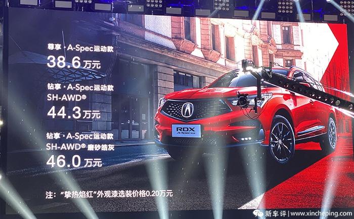 暗黑系列 讴歌RDX A-Spec运动款售38.6万起