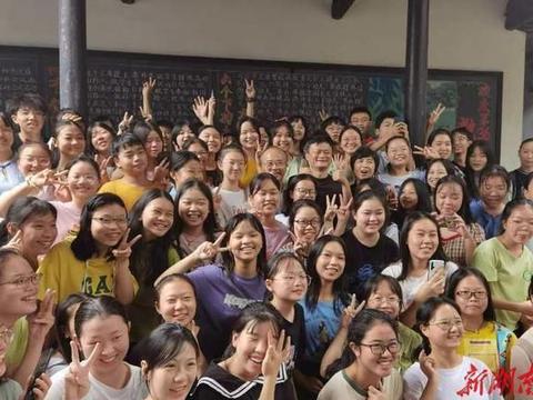 马云赴湖南第一师范学院看望公费定向师范生