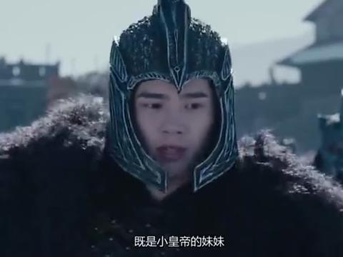 九州缥缈录:小舟白毅狱中相认,白毅助攻小舟做女帝
