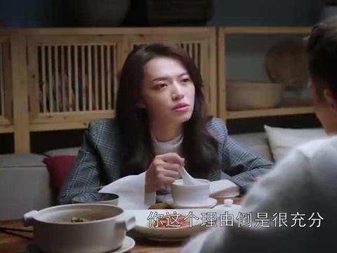 苏明玉:像你这样颜值和头脑干销售一把手,石天冬:我想吃饭!