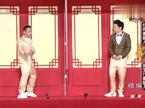 宋小宝马丽爆笑演绎生孩子,全程自带声效,看懵乔杉:什么玩意?