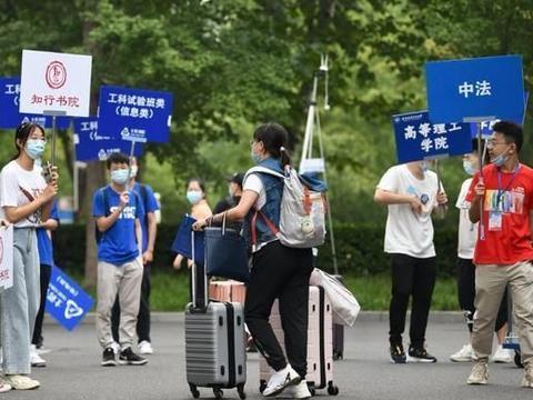 东大萌新中最小只有13岁,高考610分,来自四川成都,引网友质疑