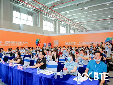"""第5届广州国际生物技术大会盛大开幕 """"防疫明星产品""""同台亮相"""