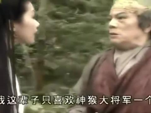 神猴大将军死后元神出窍,被弥勒佛收为弟子,鸟仙却成为了蛇妖