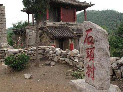 """河北""""石头村""""走红,被称民间""""小故宫"""""""