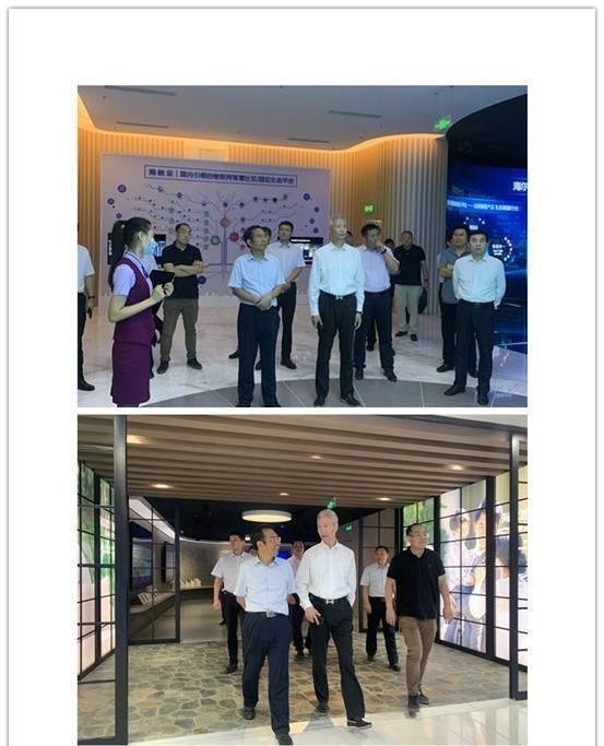 帮助台湾县代表团访问青岛市商业互助协