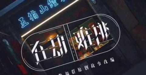 鹿晗新剧大结局,被吐槽高开低走,国产悬疑剧逃不过东野圭吾?