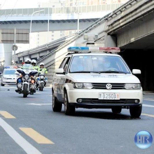 """""""电警""""抓拍、""""警车+铁骑"""",哈市一天内3800多台违停车被取缔"""