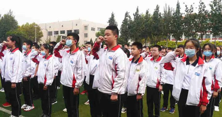 淄博育才中学举行新学年开学典礼暨表彰大会