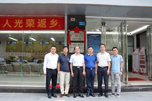 东莞市退役军人服务中心法律援助工作站揭牌