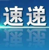 青海民族大学最新校区、建筑、景观、道路名称公布
