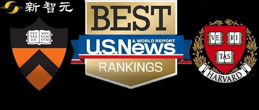 USNews全美大学排名出炉:普林斯顿蝉联冠军,MIT计算机专业第一!