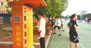 退伍大学生打造共享储物柜获400万融资
