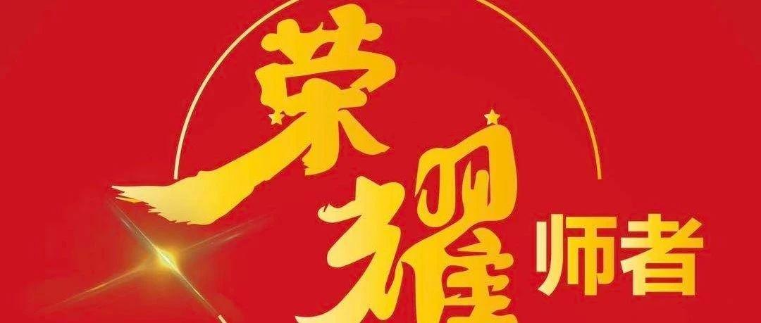 """【立德树人 荣耀师者】第六批天津市创新人才推进计划""""青年科技优秀人才""""刘锐:坚持科技创新 促进教研相长"""
