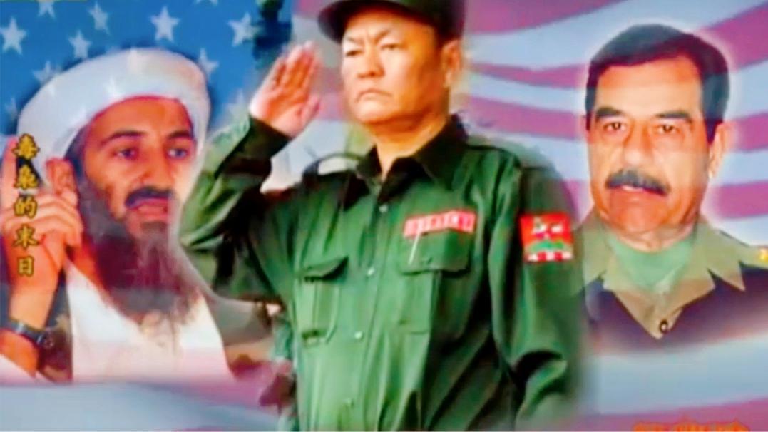 美国称:鲍有祥是继拉登和萨达姆后,第三个需用军事打击的目标