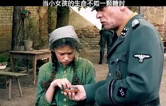 只有他为小女孩流泪,他尝试挑战权威,没想到引来空袭,人性!