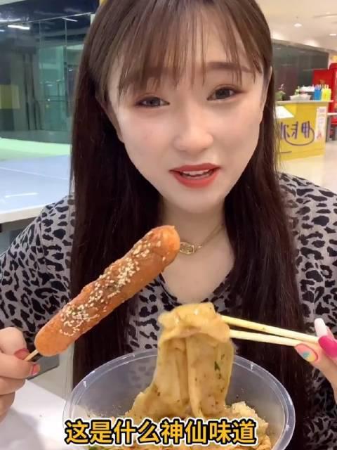 大宁 ️: 县城吃2元一根的淀粉肠