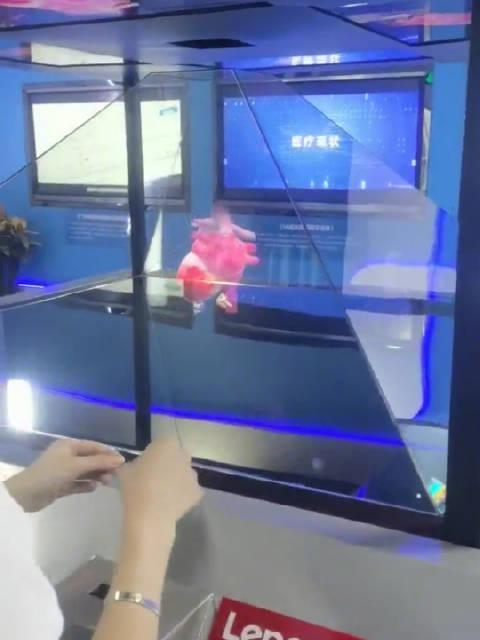 有科幻片内味儿 中国联通(广东)5G创新中心里的全息互动投影……