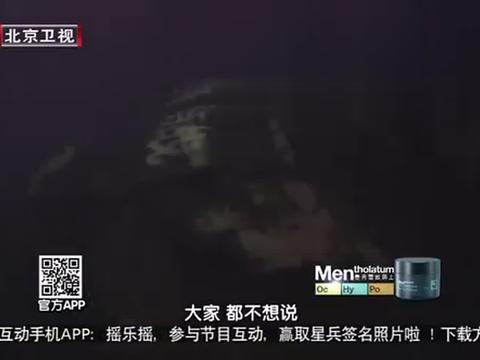 防毒面具给了张宁江的杨洋,染毒山洞坚持了十分钟,无法表达了!
